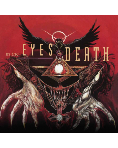 in the yes o death compilation cd