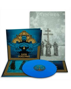 Heavenly King / Carju Niebiesnyj - BLAUES Vinyl