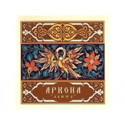 13081 arkona lepta cd black metal
