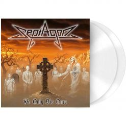 septagon we only die once white vinyl