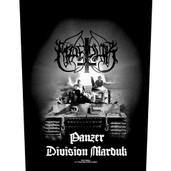 Panzer Division / Backpatch